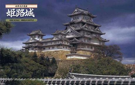 http://fujimimokei.com/item/assets_c/2013/10/4968728500461-thumb-460xauto-6171.jpg